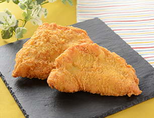Lチキ ゆず塩味(むね肉)