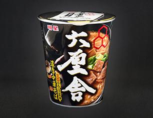 明星食品 六厘舎 濃厚中華そば 背脂とんこつ醤油【ローソン先行商品】