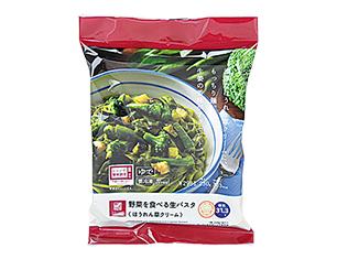 野菜を食べる生パスタほうれん草クリーム