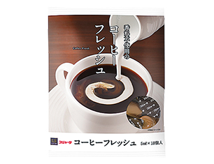 コーヒーフレッシュ 5ml×18個