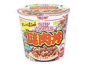 日清 カップヌードル謎肉丼