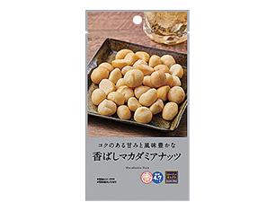 香ばしマカダミアナッツ