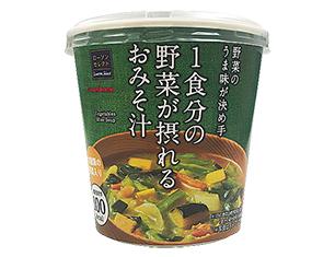 1食分の野菜が摂れるおみそ汁
