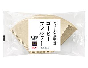 コーヒーフィルター 50P