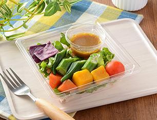 緑黄色野菜のサラダ