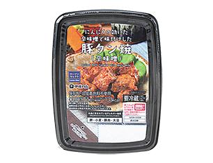 豚タン焼(辛味噌)