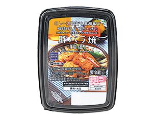 豚バラ焼(岩塩)