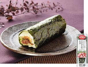 手巻寿司 ローストビーフのサラダ(増量)