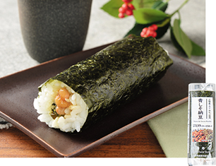 手巻寿司 青しそ納豆(三陸産茎わかめ・めかぶ使用)