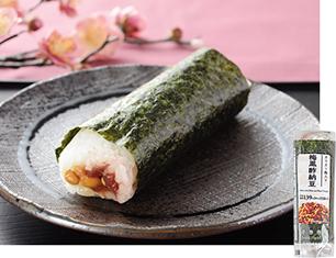 手巻寿司 梅黒酢納豆