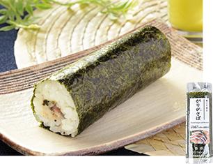 手巻寿司 がり〆さば