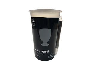 ブラック無糖 240ml