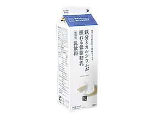 鉄分とカルシウムが摂れる低脂肪乳 1000ml