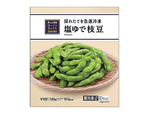塩ゆで枝豆