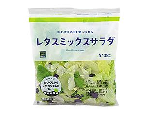レタスミックスサラダ