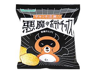 山芳 悪魔のポテトチップス 50g【ローソン限定商品】