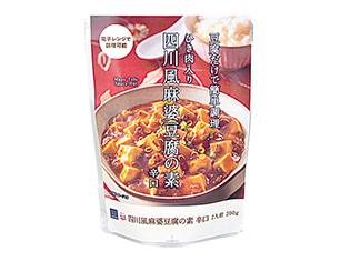 四川風麻婆豆腐の素辛口