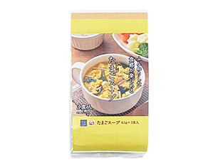 たまごスープ 3食