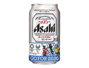 アサヒ スーパードライオリンピック 350ml
