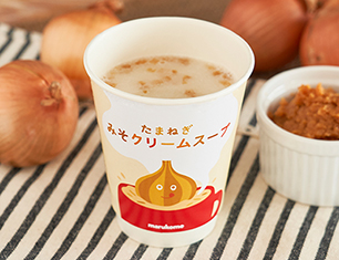 マルコメ たまねぎ みそクリームスープ【ローソン先行商品】