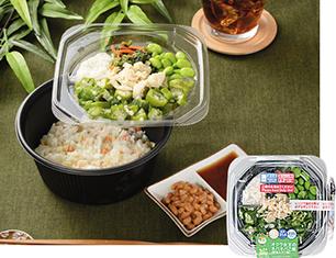 オクラ女王のネバネバご飯(野菜入りご飯)