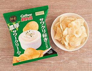 カルビー ポテトチップスサワクリ好きのための濃厚サワークリーム味 62g