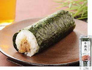 手巻寿司牛焼肉