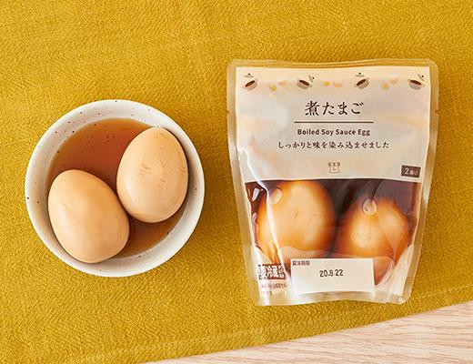煮 卵 ラーメン