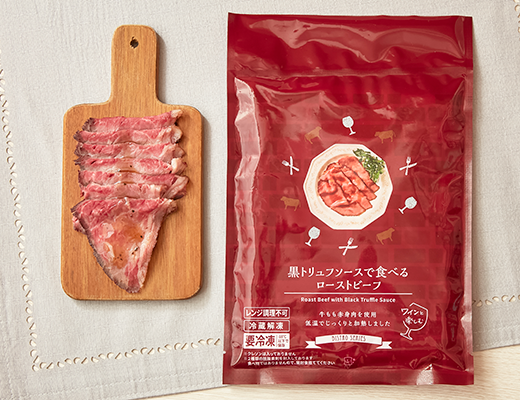 セブンイレブンのおすすめ冷凍食品「たこ焼き」のアップ写真