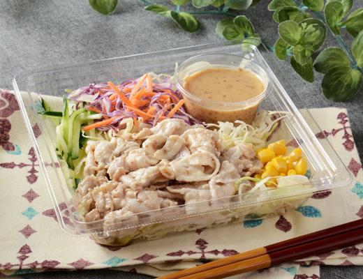 豚しゃぶのサラダ(豚しゃぶ1.5倍)