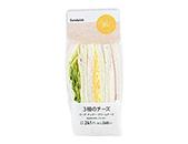 3種のチーズサンド