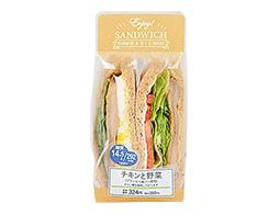 チキンと野菜のサンド(ブラン入り食パン使用)