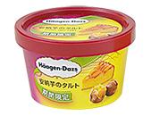 ハーゲンダッツ ミニカップ 安納芋のタルト 110ml 【ローソン限定商品】