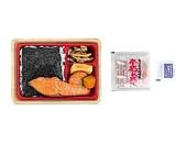新潟コシヒカリ直火焼紅鮭弁当
