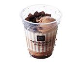 ウチカフェフラッペ チョコレートケーキ 155g