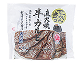 新潟コシヒカリ てっぺん盛り直火焼牛カルビ