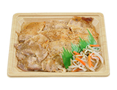 直火焼 豚カルビ弁当(麦飯)