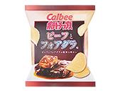 カルビー ポテトチップス ビーフとフォアグラ味 70g【限定商品】