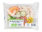 蒸し鶏と彩り野菜サラダ