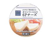 カマンベール入り6Pチーズ