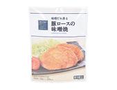 豚ロースの味噌焼 130g