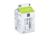 成分無調整3.6牛乳 500ml