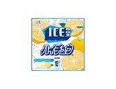 森永 ハイチュウ ICEBOX グレープフルーツ 32g【ローソン限定商品】