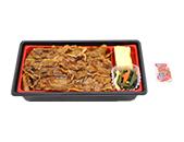 炭火焼 イベリコ豚重