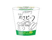 山芳製菓 ポテトスティック 手抜きわさビーフ 35g【限定商品】