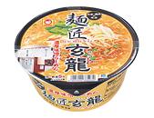 東洋水産 麺匠玄龍 濃厚味噌らーめん 【ローソン限定商品】