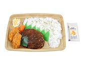 新潟コシヒカリ 鉄板焼ハンバーグ&カキフライ弁当