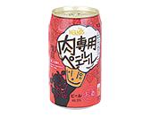 ヘリオス酒造 肉専用ペールエール 350ml 【ローソン先行商品】