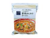 野菜あんかけラーメン 1食
