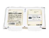 木綿豆腐 150g×2
